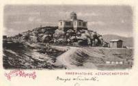 PLANETARIUM 1900